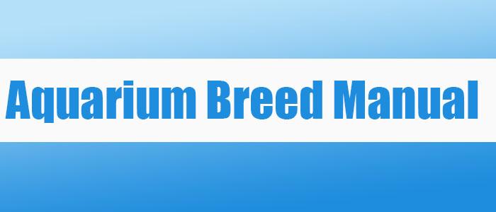 AquariumBreedManual(アクアリウムブリードマニュアル)